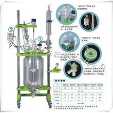出口型双层玻璃反应器价格,双层玻璃反应器厂家最新报价