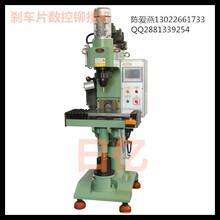 数控液压铆接机通用铆接机制造商1.5顿数控铆钉机