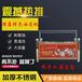 天津全自动豆腐机原浆小型豆腐机自动浆渣分离磨浆机豆腐机