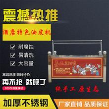 天津全自动豆腐机原浆小型豆腐机自动浆渣分离磨浆机豆腐机图片