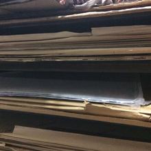 芜湖亚克力板材定制厂家图片