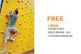 儿童攀岩设备/广州攀岩设备厂家/游乐设备厂家
