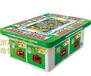 供应娱乐圈游戏响震四方游戏绿色气垫船游戏财源滚滚游戏拉霸机游戏