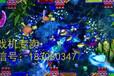 出售电玩游戏机游艺机拉霸机微信号。183-080-347