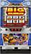 日本原装三七机鬼武者777游戏机鬼武者3回收出售三七机设置