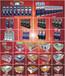 拉霸机厂家生产出售彩金拉霸机财神发发发多福多财拉霸机进出口slot游戏