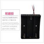 18650锂电池接线盒3.7V串联多槽选择带线与不带线接线盒扣扣:二六七九九三九七六三