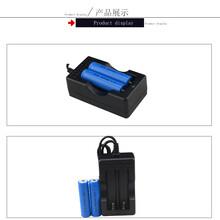 18650充电器智能18650锂电池充电LED强光手电筒反反接双路双充扣扣:二六七九九三九七六三