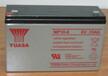 汤浅12VUPS专用免维护蓄电池报价UPS不间断电源批发