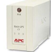 东莞APCUPS不间断电源专卖UPS售后服务中心图片