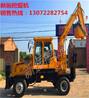 凤庆县农用小型挖掘机公司