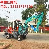 柳州轮胎挖掘机价格供应出售