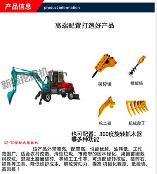 阜阳小挖掘机厂家工作效率高