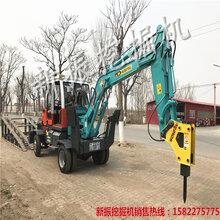 葫芦岛新挖掘机破碎锤挖掘机厂家图片