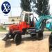 伊春輪式挖掘機輪式挖機新振機械