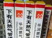 供应警示桩标识桩电缆标志桩油气标志桩