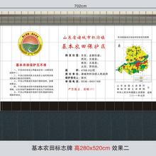 供应高标准基本农田瓷砖标志牌图片