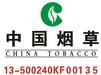 定做宁波国土资源标志牌瓷砖标志牌哪里卖