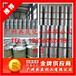 优质天然植物松节油优良溶剂松节油工业级别松节油