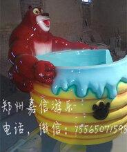 熊出没转转杯厂家售后6杯厂家新型游乐设备厂