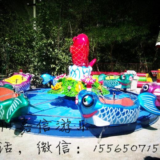 鲤鱼跃龙门2