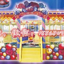 欢乐喷球车儿童游乐设备图片