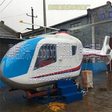 仿真直升机价格,仿真直升机介绍,仿真直升机模型