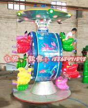 观览车游乐设备批发零售价格优惠儿童游乐设备