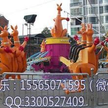 袋鼠跳游乐设备游乐园必备嘉信游乐