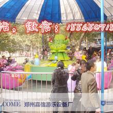 蜗牛特工队广场儿童游乐设备嘉信游乐
