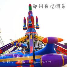 豪华飞椅,霹雳摇滚,自控飞机儿童游乐设备图片
