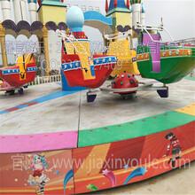供应河南生产的新型游乐设备霹雳转盘厂家直销嘉信游乐图片