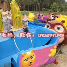 新型水陆战车儿童游乐设备嘉信游乐