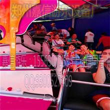 新型雷霆节拍厂家儿童游乐设备嘉信游乐图片
