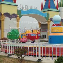 供应生产游乐设备霹雳转盘厂家价格嘉信游乐图片