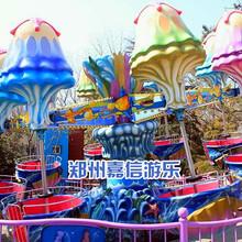 嘉信游乐亲情推出儿童游乐设备逍遥水母图片