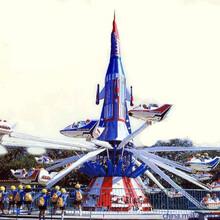 嘉信游乐生厂吸引儿童的游乐设备自控飞机图片