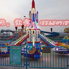 河南嘉信游乐生产新型自控飞机/自控飞机价格/自控飞机介绍图片