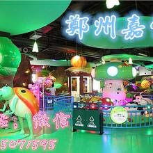 嘉信生产适合儿童玩的小型游乐设备瓢虫乐园/瓢虫乐园价格/瓢虫乐园图片图片