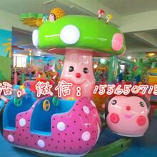 儿童最喜爱的游乐项目瓢虫乐园嘉信生产图片