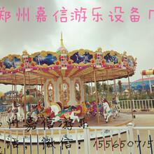 嘉信游乐设备生产豪华转马24座厂家直销销量第一图片