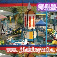 儿童最喜欢玩的游乐设备海陆空嘉信生产制造