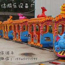 严格按照国家要求制造的游乐设备大象火车图片