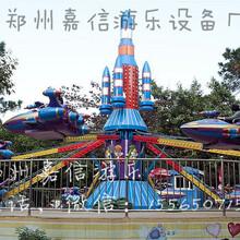 元旦春节游乐场必上游乐项目自控飞机ZKFJ图片
