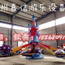 8臂自控飞机自控飞机价格公园游乐设备嘉信游乐图片