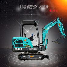 操作灵活的小型挖掘机360度可旋转小挖机图片