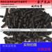活性炭厂家报价柱状活性炭价格