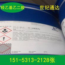 羟乙基乙二胺扬巴,阿克苏羟乙基乙二胺现货价格图片