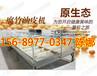 山东淄博腐竹油皮机的信息油皮机家用全自动腐竹机器生产线
