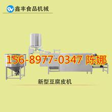 山东淄博干豆腐生产机械干豆腐机制造工厂干豆腐全自动机器